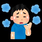 shikke_atsui[1]