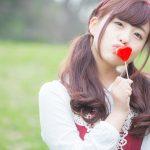 tsu875_chu_tp_v-1