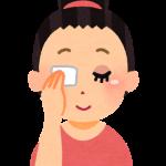 biyou_cleansing1