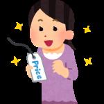 nefuda_yasui1